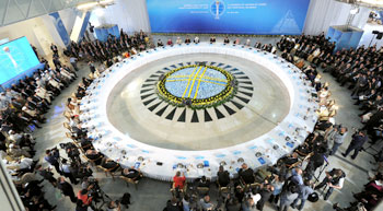 astana meeting