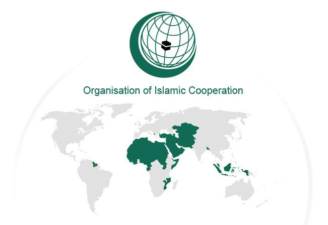 organization of islamic countries The organisation of islamic cooperation is an international group it has 57 member states the organisation tries to be the voice of the muslim world.